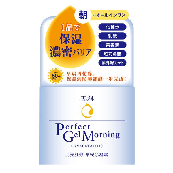 專科 完美多效早安水凝霜 90g/罐