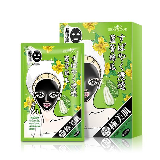 SEXYLOOK 極美肌曬後舒潤純棉黑面膜5入/盒 2盒/組
