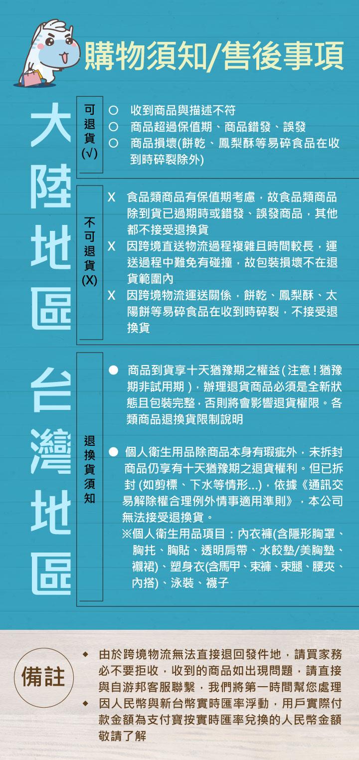 買悠斯晶 A乳霜120g 2盒,就找台灣海外購